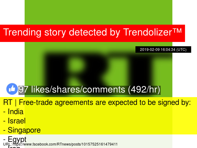 Rt Free Trade Agreements Are Expected To Be Signed By India